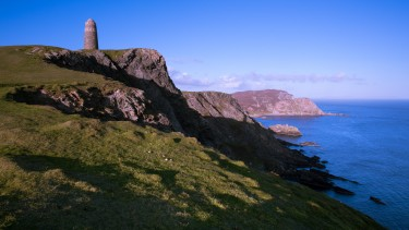 Mull of Oa in southwest Islay