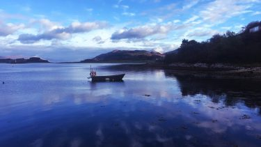 The view from your Port Appin Hotel
